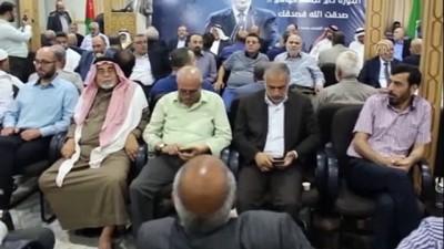 hapishane - Ürdün'de Mursi için gıyabi cenaze namazı kılındı - AMMAN