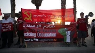Bahreyn'deki çalıştay Tel Aviv'de protesto edildi - TEL AVİV