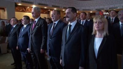 """- """"15 Temmuz Demokrasi Ve Milli Birlik Günü"""" Azerbaycan'da Anıldı"""