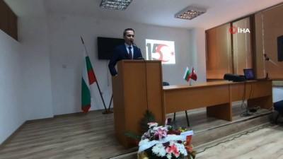 - Bulgaristan'da 15 Temmuz Şehitleri Anıldı - Başkonsolosu Ergani: '15 Temmuz'da Yazılan Destanın Başkahramanı Türk Halkı'