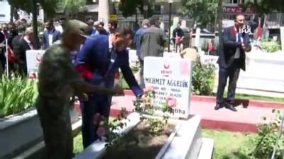 - Elazığ'da 15 Temmuz Demokrasi ve Milli Birlik Günü