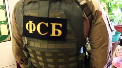 - Rus İstihbaratı Ve DEAŞ Arasında Çatışma - DEAŞ Militanının Aracındaki Bomba Patladı