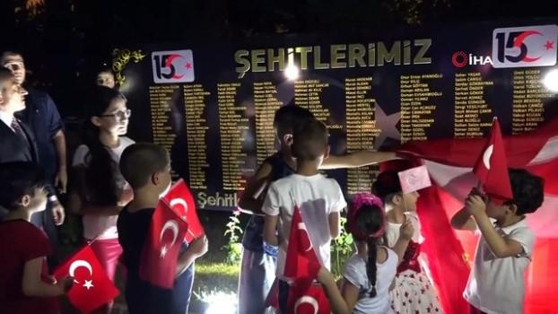agir yarali -  Tunceli'de 15 Temmuz Demokrasi ve Milli Birlik Günü