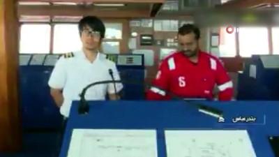 - İran'ın alıkoyduğu petrol tankerinden yeni görüntüler - İngiliz gemisine İran bayrağı