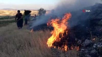 orman mudurlugu -  Elazığ'da orman yangını 5 saatte kontrol altına alındı