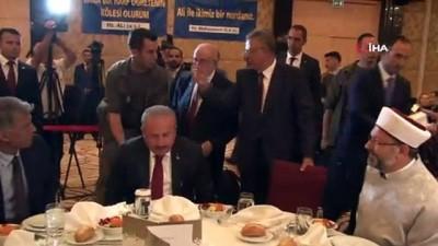 Meclis Başkanı Mustafa Şentop: 'Bugün insanlık, büyük bir buhranın ve kuşatmanın mağduru ve esiridir'