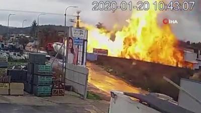 - İsrail'de fabrikada patlama: 4 yaralı