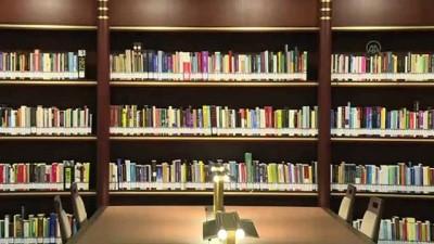 acilis toreni - Millet Kütüphanesi, Cumhurbaşkanı Erdoğan ve Özbekistan Cumhurbaşkanı Mirziyoyev'in katılımıyla açılacak - ANKARA