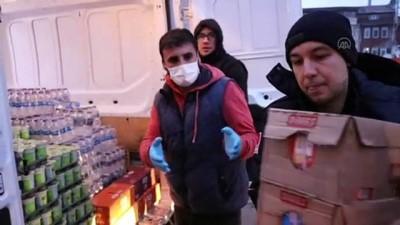 AFAD, Kapıkule'den Türkiye'ye giriş yapan tır şoförlerine kumanya dağıttı - EDİRNE