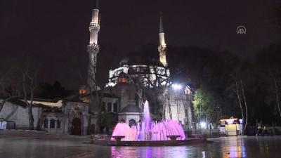 Eyüpsultan Camisinde Kovid-19 salgınının son bulması için dua edildi - İSTANBUL
