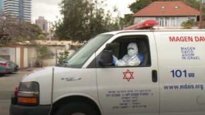 cep telefonu - İsrail Corona virüs nedeniyle vatandaşlarını cep telefonlarıyla takip edecek