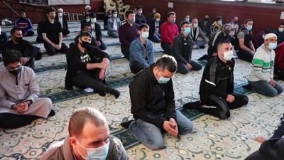 etnik koken - Gürcistan'da Ramazan Bayramı kutlanıyor - TİFLİS