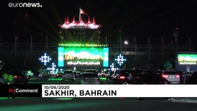 Bahreyn'de Formula 1 pistinde mezuniyet töreni