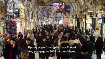 İletişim Başkanı Altun'dan Yunanistan'a Yunanca mesaj