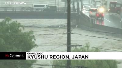 euro - Japonya'nın güneyinde sel felaketi: 40 kişi hayatını kaybetti