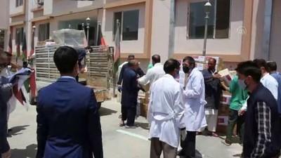 TİKA'dan Afganistan'daki Atatürk Milli Çocuk Hastanesine tıbbi yardım - KABİL