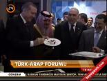 turk arap forumu - Arap ülkelerinin dışişleri bakanları İstanbul'da buluştu
