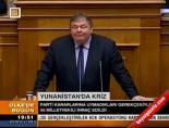 kurtarma paketi - Paket onaylandı Atina karıştı