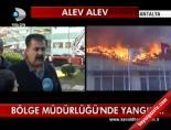 orman bakanligi - Bölge Müdürlüğü'nde Yangın!...