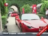 Ferrari Neden Özür Diledi?