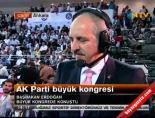 ali sahin - Numan Kurtulmuş AK Parti Kongresi'ni Yorumladı