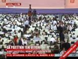 ali sahin - AK Parti MKYK Üyeleri Listesi Belli Oldu 2012