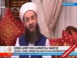 ahmet mahmut unlu - Cübbeli Ahmet Hoca'dan Samanyolu Haber'e 'Dershane' Açıklaması