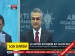 2014 AK Parti Aydın Belediye Başkan Adayı Mustafa Savaş