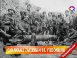 18 Mart Çanakkale Zaferi 98. Yıl Dönümü