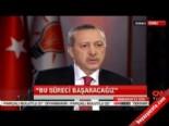 Başbakan Erdoğan: Süreçte pazarlık yok