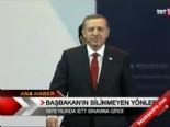 iett - Başbakan'ın bilinmeyen yönleri  Videosu
