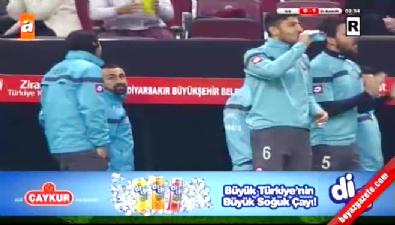 belediyespor - Galatasaray: 0 - Diyarbakır BŞB: 2 Ziraat Türkiye Kupası Golleri