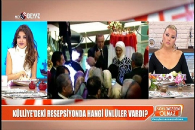 cumhuriyet bayrami - Cumhurbaşkanı Erdoğan'ın davetinde kimler vardı, kimler yoktu?
