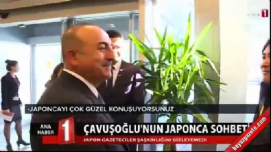 Bakan Çavuşoğlu'nun Japonca Becerisi