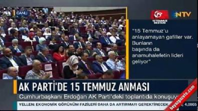 Erdoğan'dan Adalet Yürüyüşü tepkisi: Bunlar nasıl hasta?