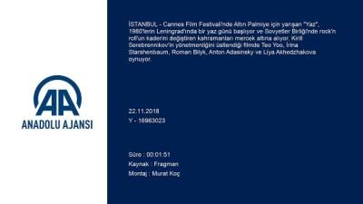 Sinema - 'Yaz' - İSTANBUL