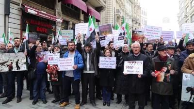 misket bombasi - Doğu Guta saldırıları protesto edildi - İSTANBUL
