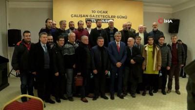 calisan gazeteciler -  AK Parti Sakarya Büyükşehir Belediye Başkan Adayı Ekrem Yüce projelerinden bahsetti