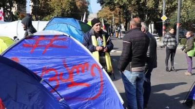 secim sistemi - Gürcistan'da parlamentoyu kuşatan göstericilere müdahale (3) - TİFLİS