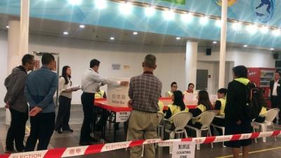 Hong Kong'daki yerel seçimde oy sayım işlemi başladı (2) - HONG KONG