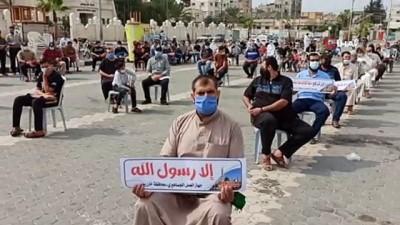 peygamber -  - Gazze Şeridi'ndeki Fransa'ya karşıtı protestolar devam ediyor