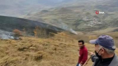 Çoban ateşinden çıkan örtü yangını kontrol altına alındı