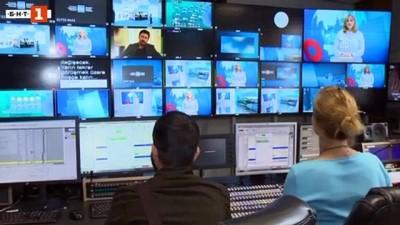 Bulgaristan Ulusal Televizyonu, 20 yıldır Türkçe haberler veriyor - SOFYA