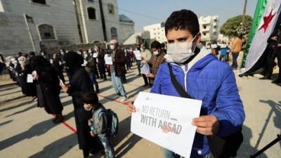 BAB - Yerlerinden edilen Suriyelilerden 'Uluslararası Mülteciler Konferansı'na tepki