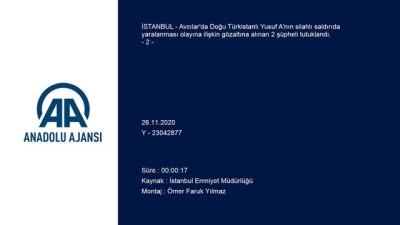 saldiri - İSTANBUL - Avcılar'da Uygur Türkü'nün silahla yaralanmasına ilişkin 2 kişi tutuklandı (2)