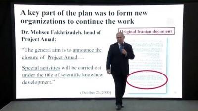 saldiri - KUDÜS - Netanyahu suikasta uğrayan İranlı nükleer bilimciyi işaret etmişti