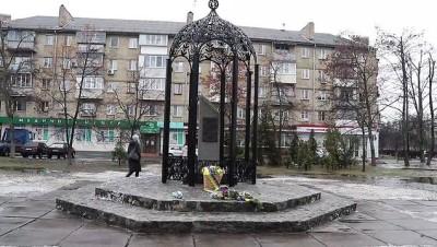 KİEV - Ukrayna'da Çernobil Nükleer Santrali faciasının tasfiyesinde yer alanlar anıldı