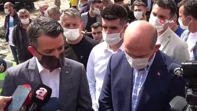 muhtarliklar -  Tarım ve Orman Bakanı Bekir Pakdemirli: 'Bunların bir daha olmaması için tüm gerekli tedbirleri alacağız'