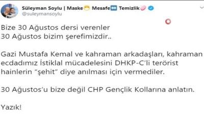CHP Gençlik Kolları Başkanı 'Ebru Timtik' paylaşımı nedeniyle ifadeye çağrıldı