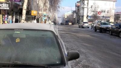 - Ardahan'da sibirya soğukları: Göle buz tuttu